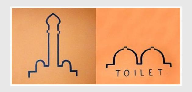 Extraño logotipo de aseos